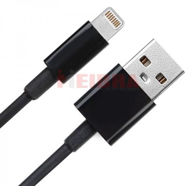ladekabel geeignet f r iphone 8 plus datenkabel kabel mit. Black Bedroom Furniture Sets. Home Design Ideas