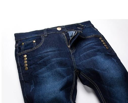 herren fashion coole herren skinny fit jeans im coolen look neu 2017 ebay. Black Bedroom Furniture Sets. Home Design Ideas